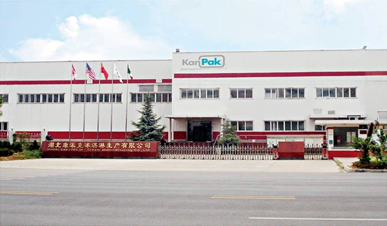 GSF KanPak China Facility